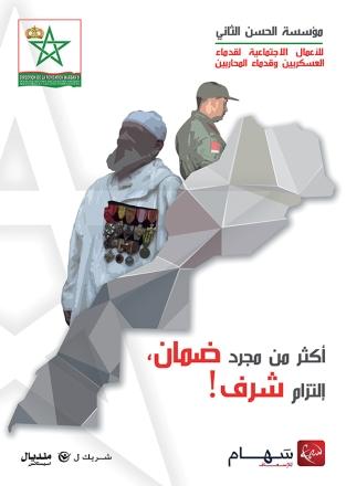 Annonce de presse pour la fondation hassan 2 et SAHAM Assurance